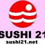 Sushi 21 - Las Vegas