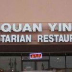 Quan Yin Vegan Restaurant - Houston