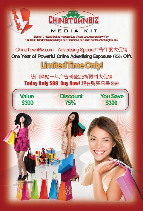 $99 New Advertiser Special Offer