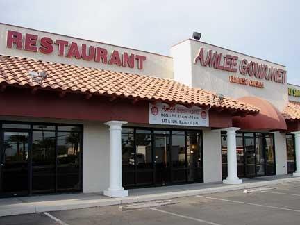 Amlee Gourmet Chinese Cuisine 中国美食城- Las Vegas