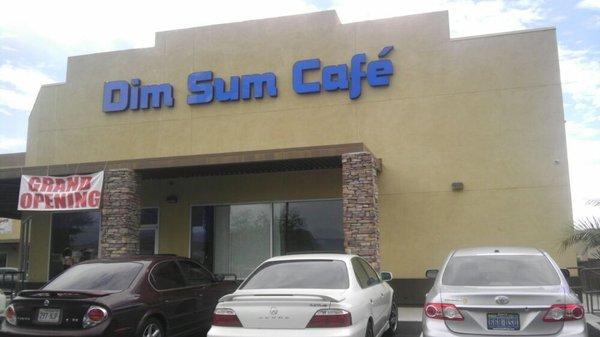 Dim Sum Cafe - Las Vegas拉斯维加斯茶餐厅