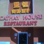 Cathay House Chinese Cuisine - Las Vegas