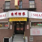New Shanghai Restaurant - Boston