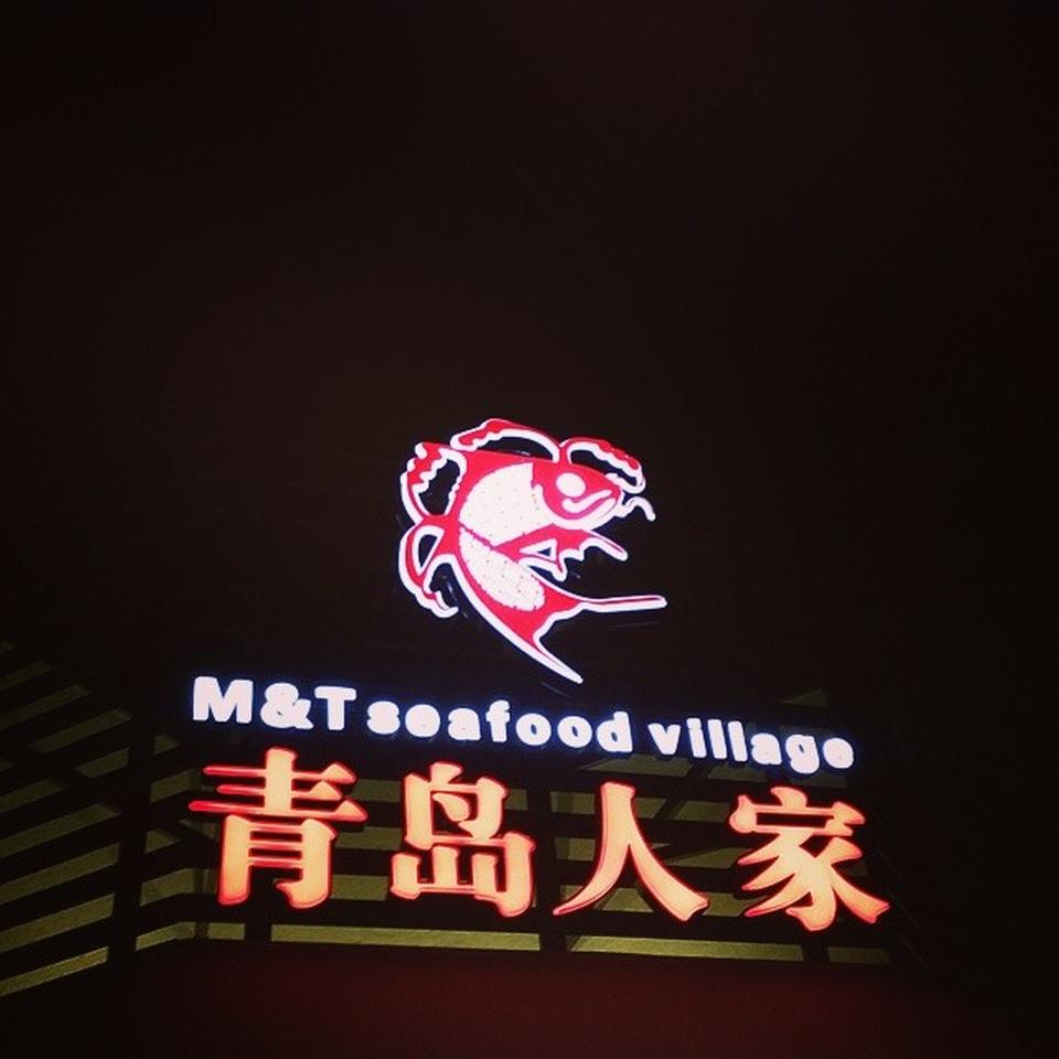 M & T Seafood Village - Rowland Heights, CA