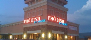 Pho Binh By Night - Houston