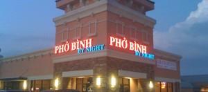 Pho Binh By Night - Houston
