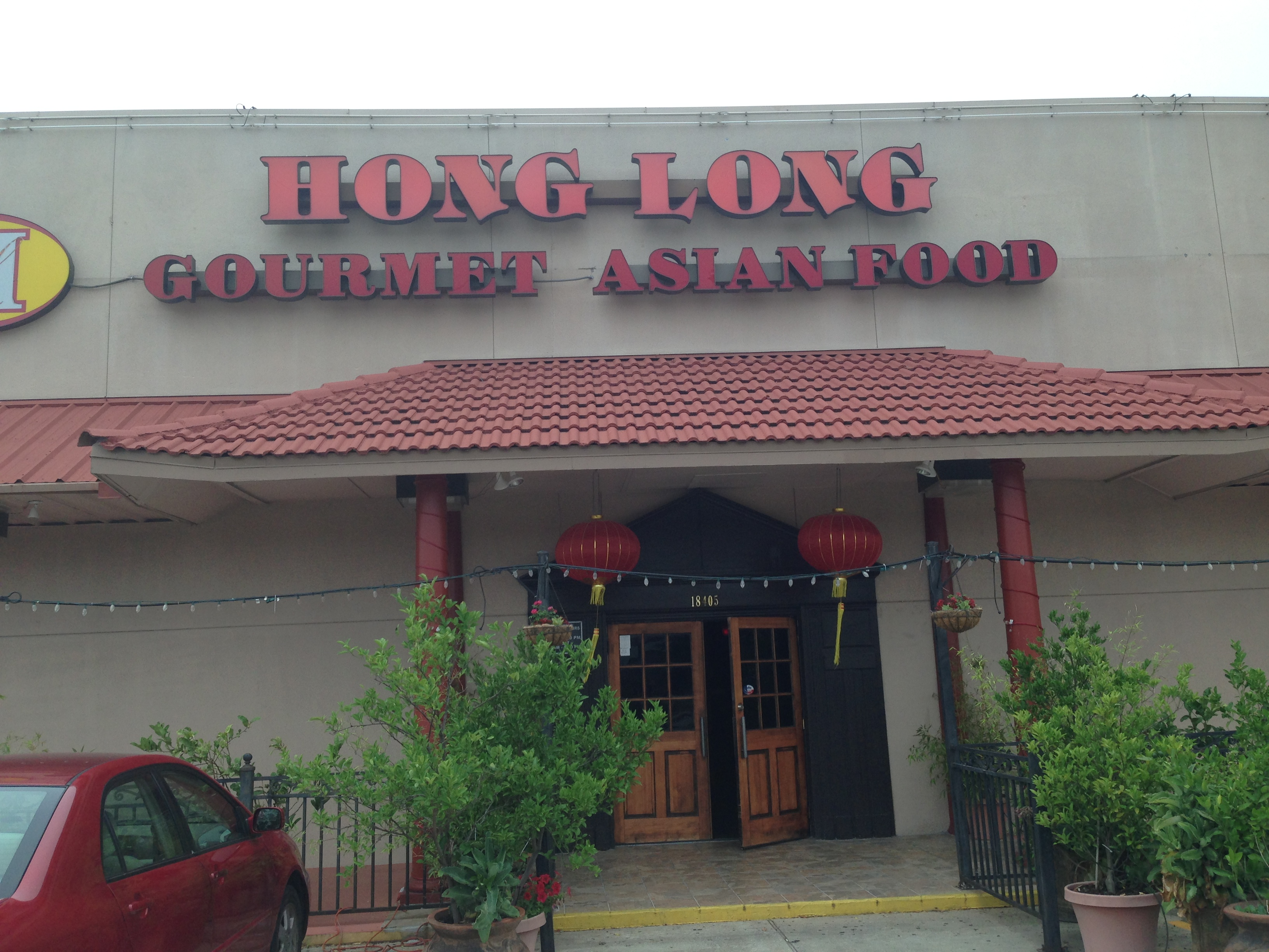 Hong Long Restaurant - Houston